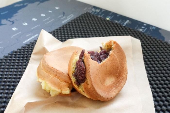 內湖文德黃昏市場 阿桃紅豆餅只要十元銅板下午茶超滿足