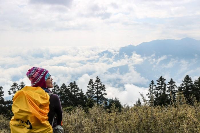 武陵四秀喀拉業山來回美翻 說是鳥山其實一點也不鳥