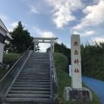 千葉県神社:南房総市白浜町:厳島神社