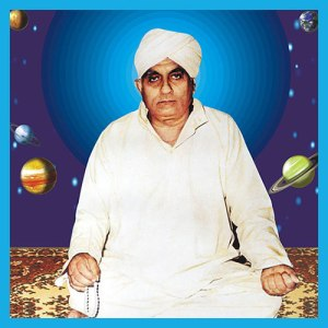 Bapu Gurdas Ram Ji Maharaj