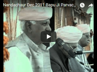 Bapu ji Pravachan Video