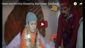 Hum sey Puchey Baawrey, Kya Umar Tumhaari