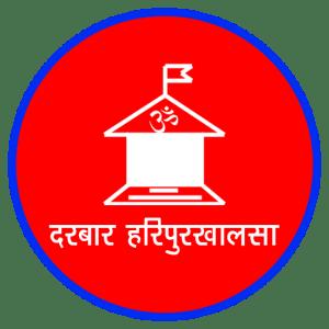 Shri Om Darbar Haripur Khalsa