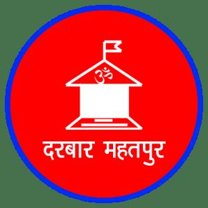 Shri Om Darbar, Mehatpur (Punjab)