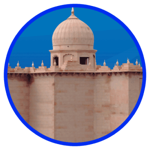 Shri Om Darbar Nandachaur Dham