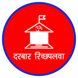 Darbar Richchhpalwa