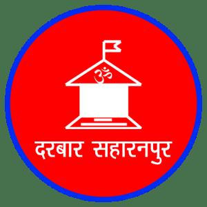 Shri Om Darbar Saharanpur