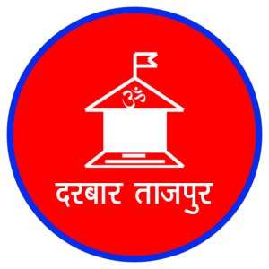 Shri Om Darbar Tajpur
