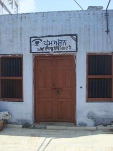 Bapu Ji Room Extrance