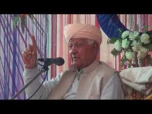 December Yagya 2016 : Bapu Harbhagwan Ji Maharaj Pravachan