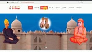 Website Presentation of Shri Om Darbar Nandachaur