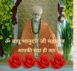 bapu bhanu dutt ji darshan 2