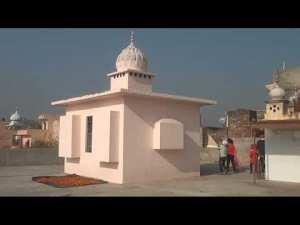 December Yagya 2016 Part 1 C: Shri Om Darbar Nandachaur