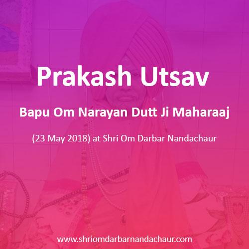 Prakash Utsav Bapu Om Narayan Dutt Ji Maharaaj
