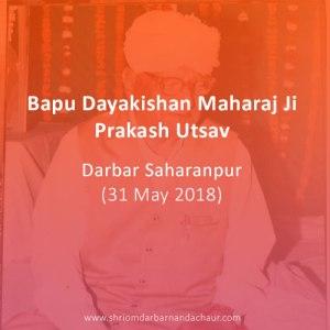 Bapu Dayakishan Maharaj Ji Prakash Utsav (31 May 2018)