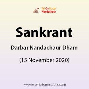 Sankrant at Darbar Nandachaur Dham (15 November 2020)