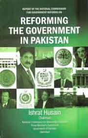 Reforming Pakistan – All or Nothing! – Getting rid of the dog in the well is not enough!