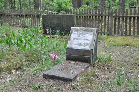 Памятники на месте расстрела евреев местечка Талька.