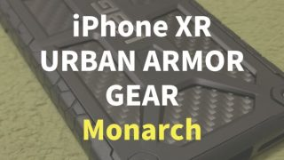 URBAN ARMOR GEAR Monarch