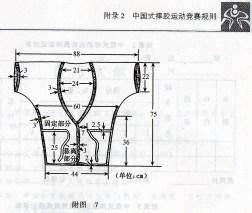 jiaoyi-no-livro-do-xue