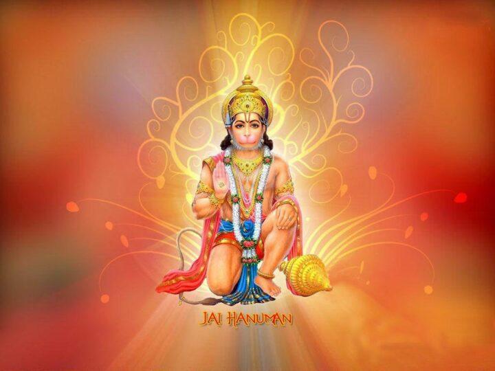 Hanuman Chalisa with Aarti