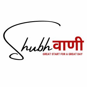 Shubhvani Logo