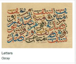 阿拉伯有些書法字體有其規範,上圖的菱形為筆畫算距之用