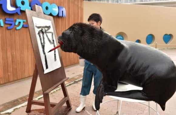sea lion chinese calligraphy