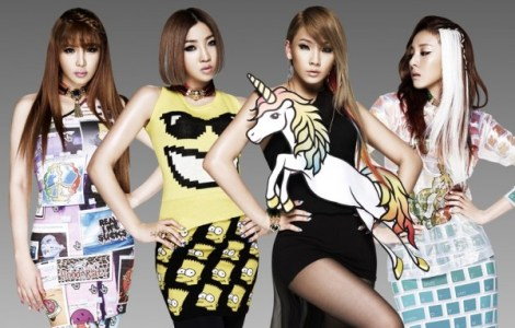 Photo courtesy of daily2ne1.blogspot.com