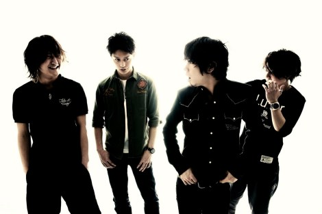 ONE OK ROCK is the first Japanese band to be a part of the Vans Warped Tour this year. Image from www.asianjunkie.com