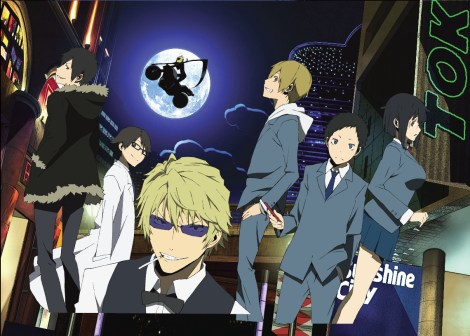 """Durarara!!"" / Image courtesy of nerdreactor.com"