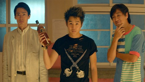 "From left to right: Teo Yoo, Justin Chon, and Esteban Ahn star as Klaus, Sid, and Sergio in ""Seoul Searching"" / Photo courtesy of Sundance International Film Festival"