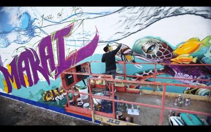"""Mele Murals"" / Photo courtesy of Austin Asian American Film Festival"