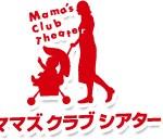 横浜駅周辺の映画館!子供と楽しめる