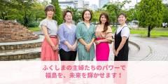 slider-shufucomi-0001