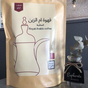 قهوة ام الزين الملكية ( نصف كيلو )
