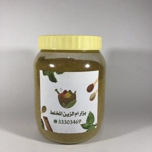 بزار أم الزين المخلط