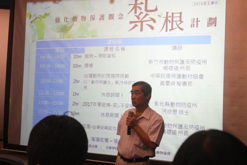 中華民國動物保護協會祕書長黃慶榮 攝影/吳冠輝
