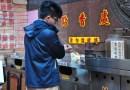 台灣特色成空汙來源 寺廟、夜市都上榜