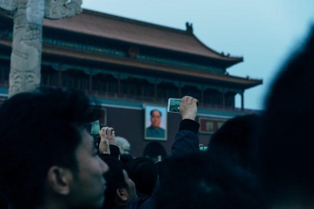 tecno-nacionalismo na China