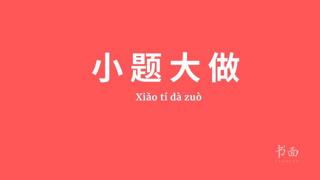 Evergrande China Xi Guiné bauxita alumínio k-pop