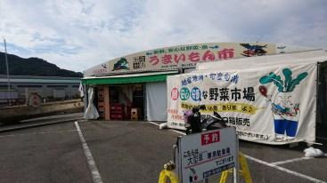 道の駅あいおい白龍(ペーロン)城