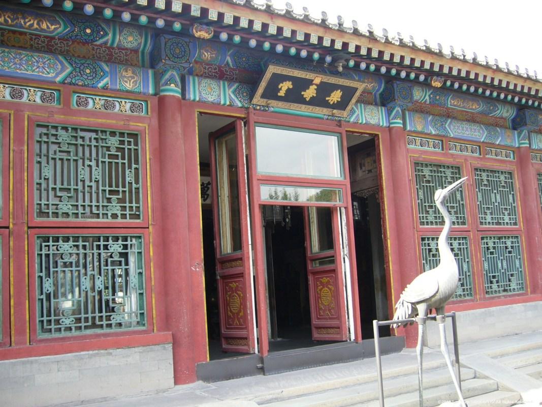 北京頤和園の楽寿堂