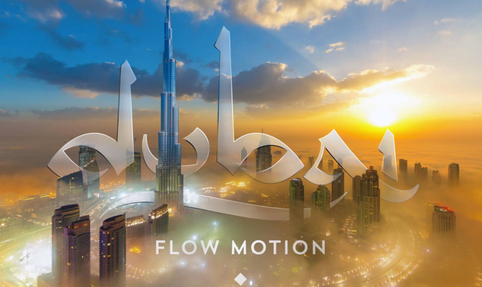 Dubai Flow Motion