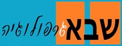 Shva-Graphology-Logo-3