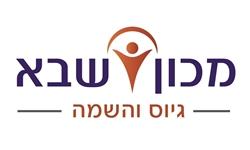 לוגו מכון שבא - גיוס והשמה, מקבוצת מכון שבא
