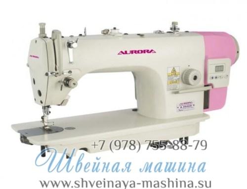 Прямострочная промышленная швейная машина Aurora A-8600 1