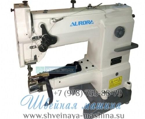 Рукавная швейная машина AURORA A-2628-2 1