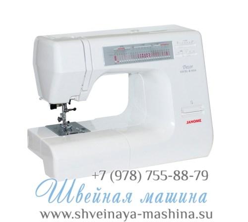 Швейная машинка Janome 5024 1