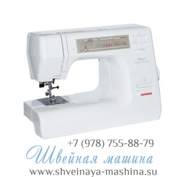 Швейная машинка Janome 5124 1